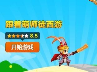 微信小游戏成为企业营销的首选